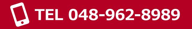 0489628989